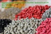 Продажа полиэтилен,  полистирол,  трубный полиэтилен,  ПВД,  ПНД,  линейный