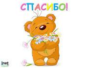 Семья с маленьким ребенком из Украины просит финансовой помощи
